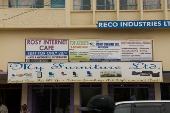 SCARS|RSN™ Scammer Gallery: Accra Ghana Internet Cafes 8