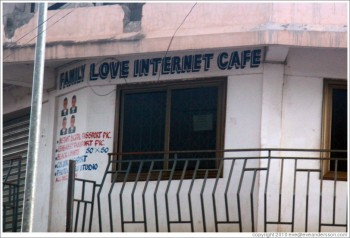 SCARS|RSN™ Scammer Gallery: Accra Ghana Internet Cafes 65