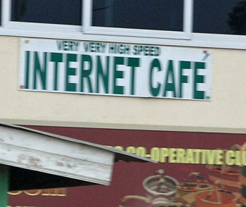 SCARS|RSN™ Scammer Gallery: Accra Ghana Internet Cafes 4