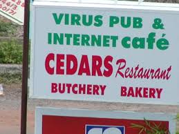 SCARS|RSN™ Scammer Gallery: Accra Ghana Internet Cafes 3