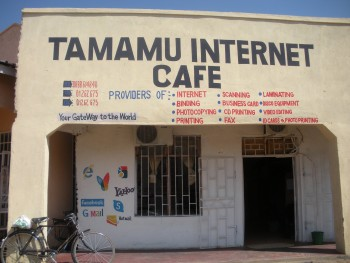 SCARS|RSN™ Scammer Gallery: Accra Ghana Internet Cafes 27