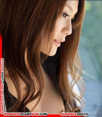KNOW YOUR ENEMY: Erika Kirihara - Japanese Porn Star - A Favorite Of African Scammers 38