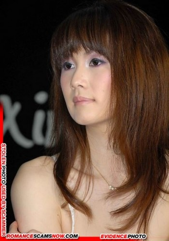 KNOW YOUR ENEMY: Erika Kirihara - Japanese Porn Star - A Favorite Of African Scammers 12