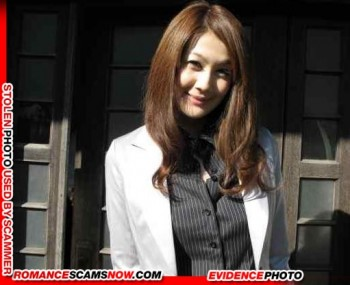 KNOW YOUR ENEMY: Erika Kirihara - Japanese Porn Star - A Favorite Of African Scammers 43