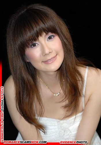 KNOW YOUR ENEMY: Erika Kirihara - Japanese Porn Star - A Favorite Of African Scammers 21