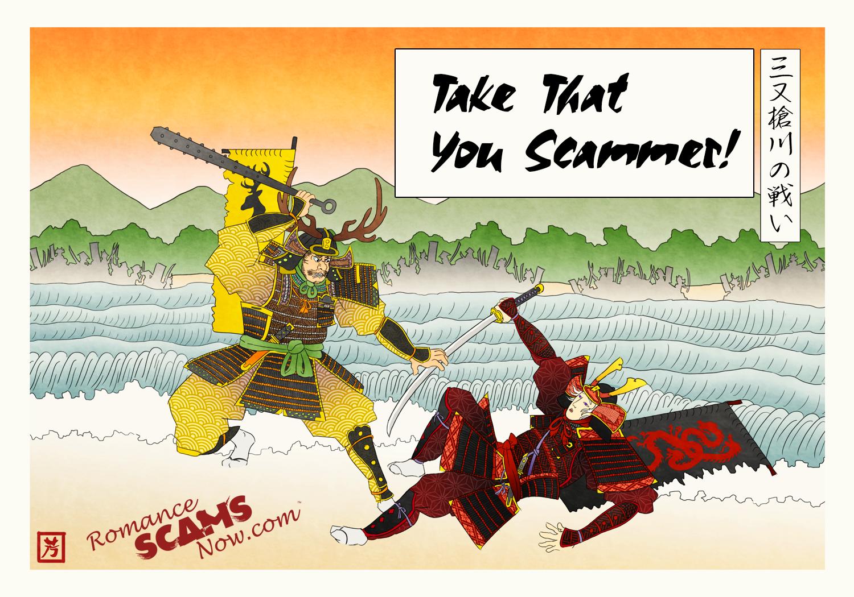 Anti-Scamurai