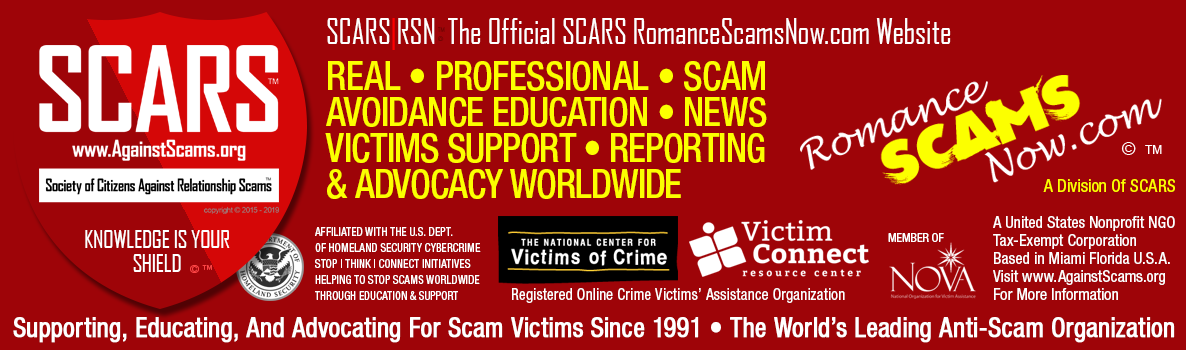 SCARS|RSN Romance Scams Now Logo