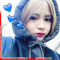 Stolen Face / Stolen Identity - Chinese QQ Girls: Have You Seen Them? 14