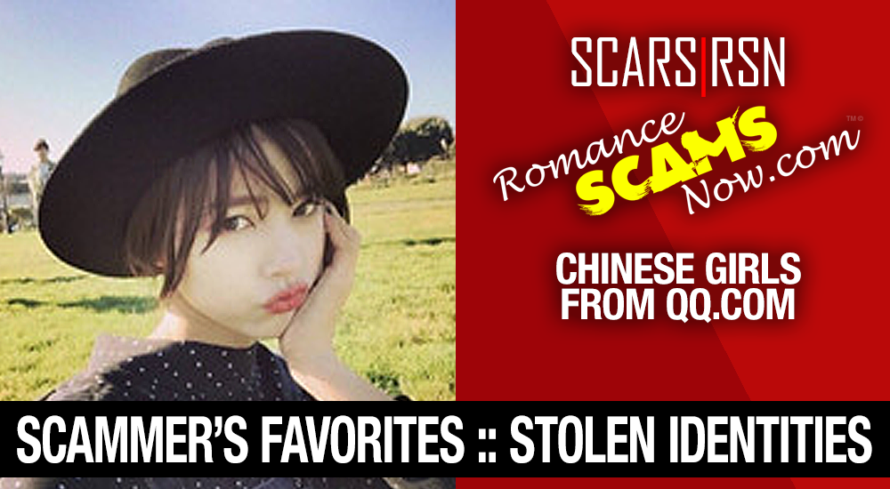 Stolen Face / Stolen Identity - Chinese QQ Girls: Have You Seen Them? 5