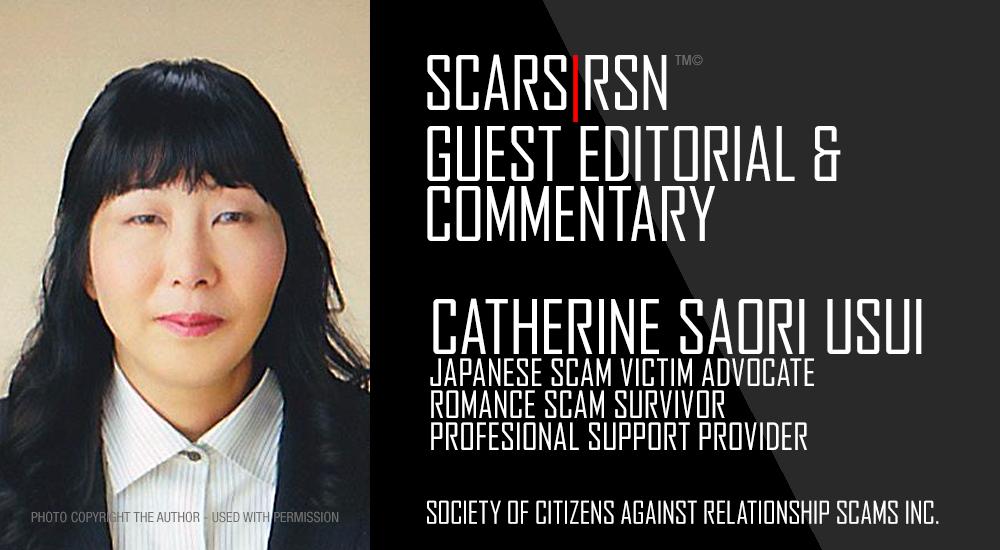 Catherine-Saori-Usui-guest-editorial