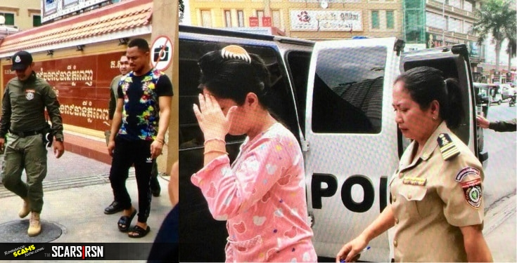 Another Nigerian Arrested In Cambodia - SCARS™ SCAMMERS ARRESTED 1
