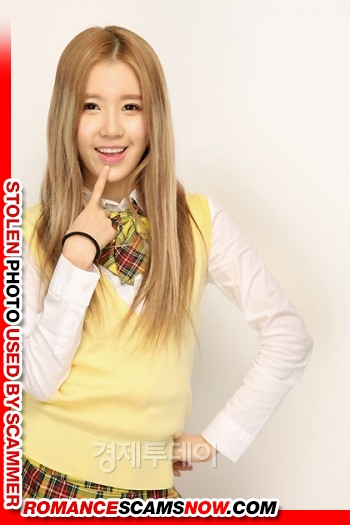 "K-Pop Band ""Crayon Pop's"" Ellin (real name Kim Min-Young): Have You Seen Her? Another Stolen Face / Stolen Identity 28"