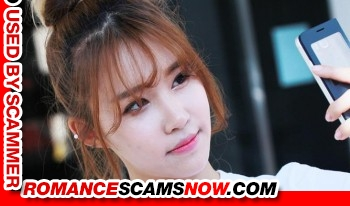 "K-Pop Band ""Crayon Pop's"" Ellin (real name Kim Min-Young): Have You Seen Her? Another Stolen Face / Stolen Identity 12"