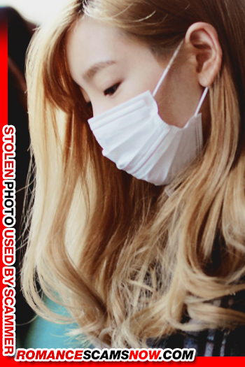 "K-Pop Band ""Crayon Pop's"" Ellin (real name Kim Min-Young): Have You Seen Her? Another Stolen Face / Stolen Identity 16"