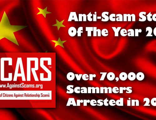 SCARS|EDUCATION™ Scam News: Anti-Scam Story Of The Year! Arrests Exceed 70,000 Worldwide in 2019