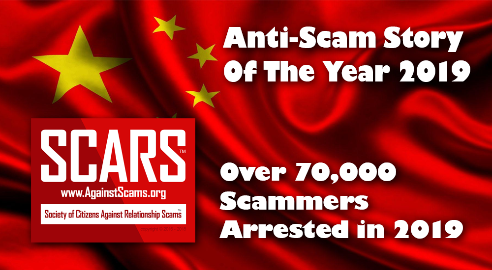 SCARS|RSN™ Scam News: Anti-Scam Story Of The Year! Arrests Exceed 70,000 Worldwide in 2019 3