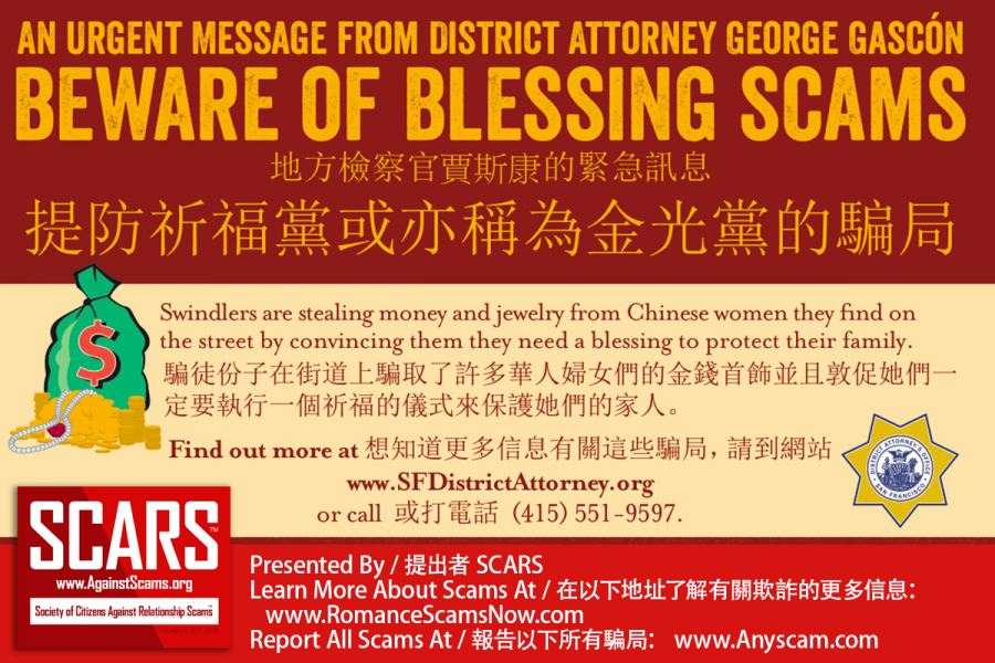 chinese-blessing-scam
