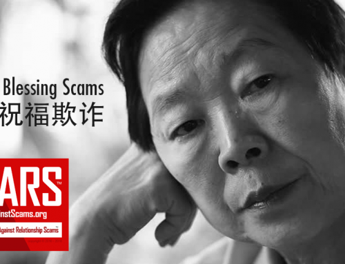 SCARS™ Scam Warning: Chinese Blessing Scams 騙局警告:中國祝福騙局